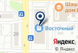 «ТК Восточный» на Yandex карте