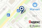 «Автономная некоммерческая организация центр поддержки инвалидов, ветеранов боевых действий и семей погибших военнослужащих. Содружество» на Yandex карте