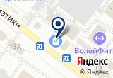 «Горснаб» на Yandex карте