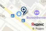 «Системы мобильного позиционирования» на Yandex карте