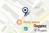«Ремдорсервис» на Yandex карте