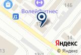 «Комфорт, магазин Гранис» на Yandex карте