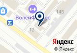 «Завод Молот» на Yandex карте