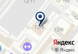 «Торговый дом Гарант плюс» на Yandex карте
