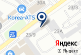 «BaitekMachinery» на Yandex карте