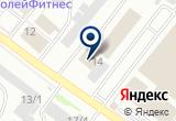 «Урал Финанс Групп» на Yandex карте