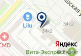«Олстик» на Yandex карте