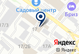 «Happy Print» на Yandex карте