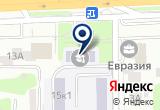 «Техникум нефтегазоразведочный» на Yandex карте