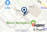«ЭР-Телеком» на Yandex карте