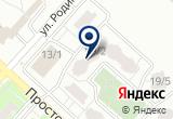 «Клиника-осанки» на Яндекс карте