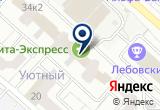 «Евразия, центр переводов» на Yandex карте