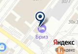 «Минимакс» на Yandex карте