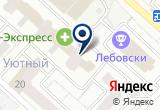 «Доставка» на Yandex карте