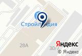 «Ами Ковры» на Yandex карте