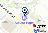 «Дом красок» на Yandex карте