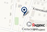 «ДаНа Строй» на Yandex карте