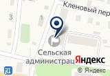 «Весенний, СПК» на Yandex карте
