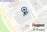 «Мегаларм-Сервис» на Yandex карте