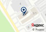 «Rasputin» на Yandex карте