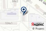 «Оренбургский УчСнаб» на Yandex карте