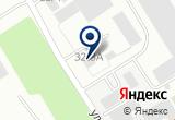 «Avtoshina.ru» на Yandex карте