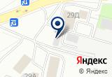 «РАДЭК ( Радиационно-экологический контроль )» на Yandex карте