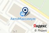 «Вэлс» на Yandex карте