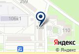 «Мульти Мир, ТД» на Yandex карте