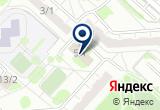 «Орен Хостел» на Yandex карте