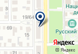 «Паспортный стол Ленинского и Центрального районов» на Yandex карте