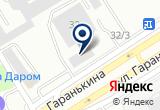 «Тимирал» на Yandex карте