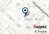«Орен-Авто» на Yandex карте