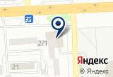 «СеАн» на Yandex карте