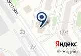 «Арена» на Yandex карте