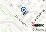 «Газпромдорстрой, строительная компания» на Yandex карте