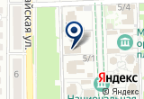 «Лимузин-Кристалл» на Yandex карте