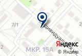 «Теплоэнергомонтаж» на Yandex карте