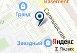 «Салон красоты Vintage» на Yandex карте