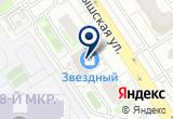 «М. КанТ» на Yandex карте