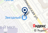 «Семейная аптека» на Yandex карте