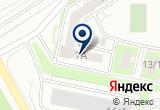 «Инфосвязь» на Yandex карте