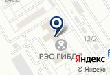 «Специализированная рота ДПС ГИБДД оперативного реагирования УМВД России по Оренбургской области» на Yandex карте