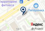 «Нано Эдванс» на Yandex карте
