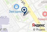 «Фотостудия Альфа» на Yandex карте