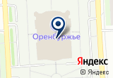 «Спортивно-культурный комплекс Оренбуржье» на Yandex карте