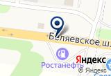 «Стан база отдыха» на Yandex карте