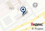 «Управление Федеральной службы по ветеринарному и фитосанитарному надзору по Оренбургской области (Россельхознадзор)» на Yandex карте