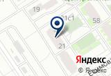 «Приёмная депутата Кузьмина А.Г.» на Yandex карте