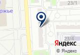 «Травмпункт №2 МГКБ №4» на Yandex карте